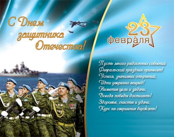 ❶Поздравления с 23 февраля в казахстане|Поздравления с 23 февраля заместителю директора|texretgroup | События|Meeting with President of Kazakhstan Nursultan Nazarbayev|}